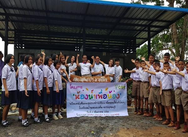 Bathroom activities for children at Ban Nong Ket School, Kanchanaburi Province